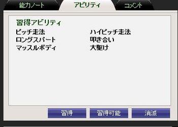 ダイギンジョウ2.JPG