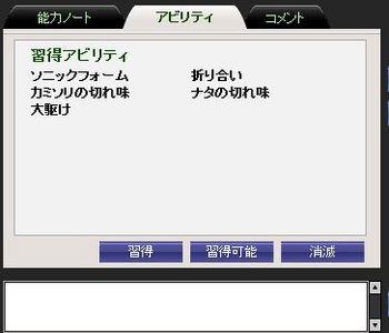 大問題2.JPG